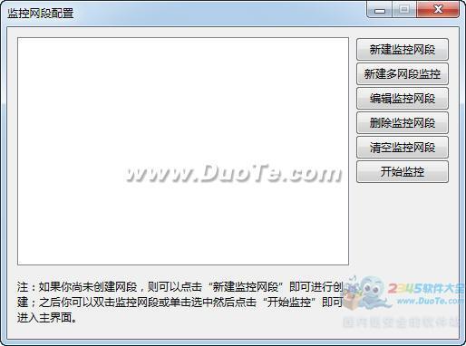 局域网网速控制软件|聚生网管电脑网速控制软件(标准版)下载