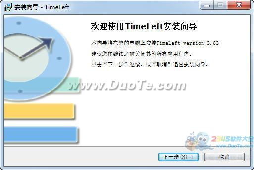 TimeLeft下载