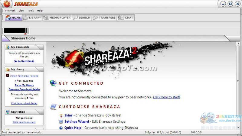 Shareaza(文件共享系统)下载