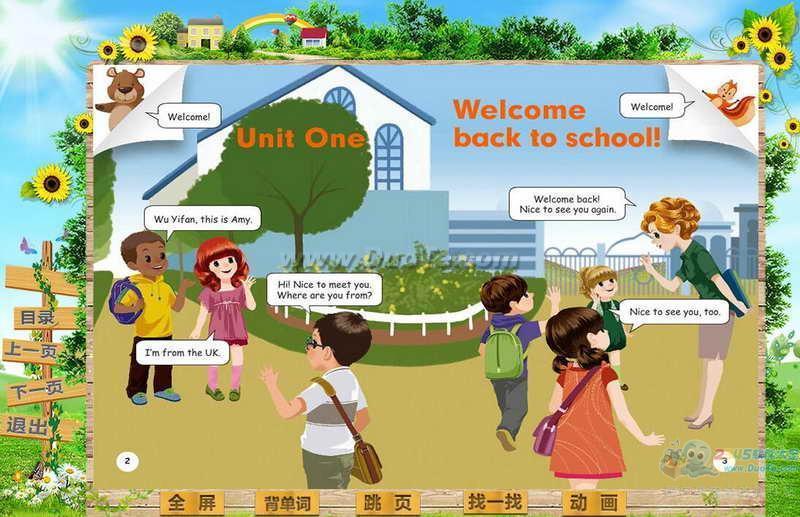人教版PEP三年级下英语点读下载