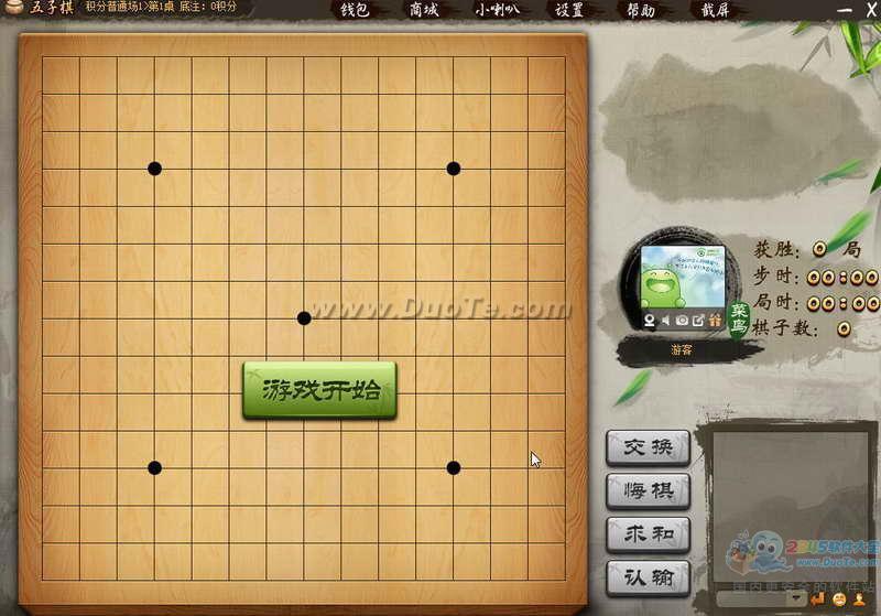 元游棋牌游戏大厅
