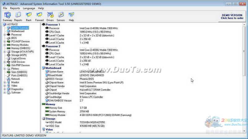 ASTRA32 (硬件信息检测工具)下载