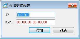 Advanced IP Scanner (ip扫描工具)下载