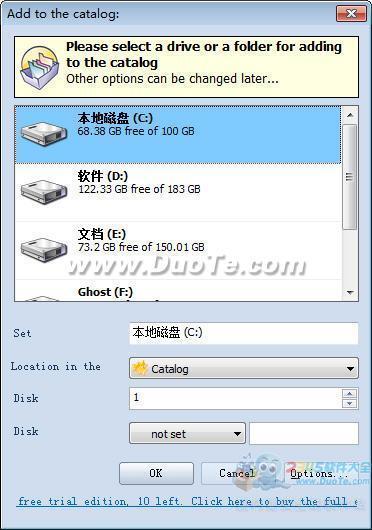 WinCatalog(文件索引工具)下载