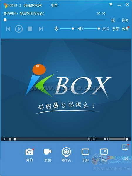 KBOX(原虚拟视频)下载