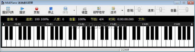 MidiPiano 虚拟钢琴下载