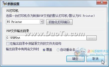 霄鹞批量转PDF助手下载
