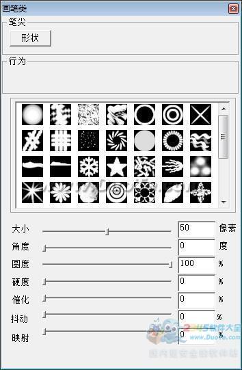 soho图形软件下载