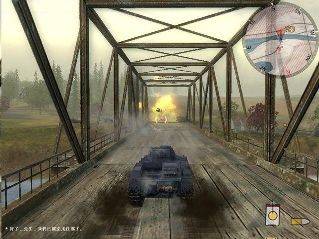 装甲2下载