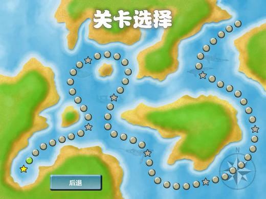 祖玛泡泡鱼中文版下载