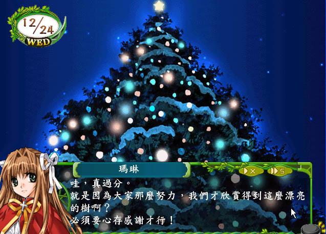 梦幻奇缘2下载