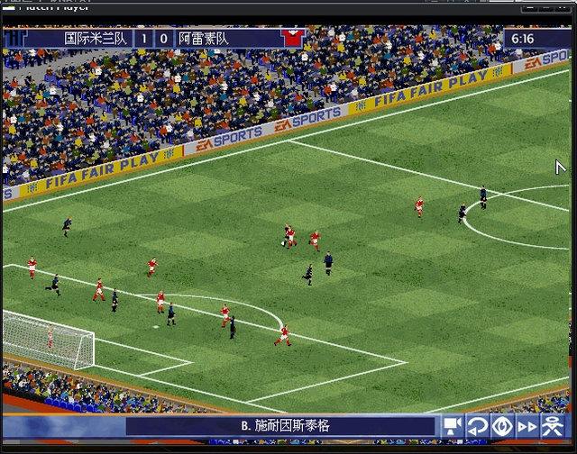 FIFA足球经理97下载