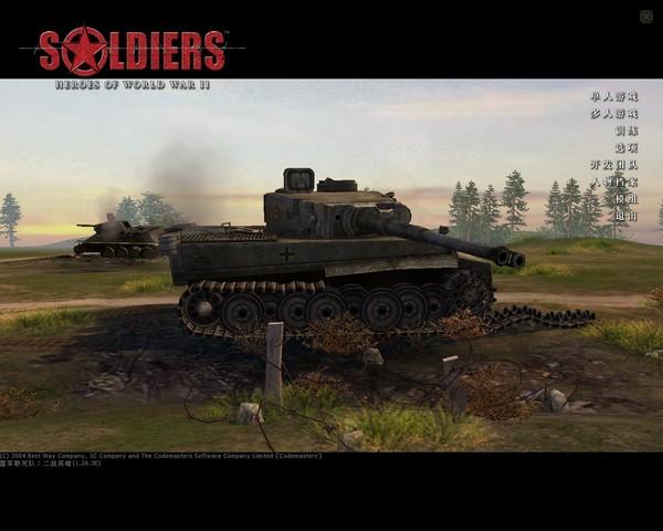 战士:二战英雄下载