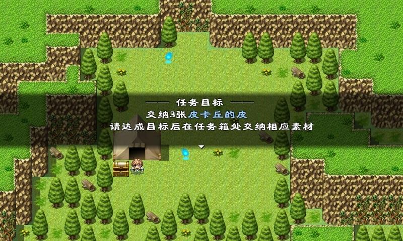 妖怪猎人G:终极版下载