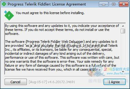 Fiddler5(HTTP调试抓包工具)下载