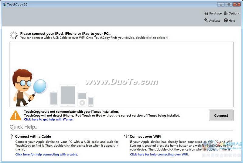TouchCopy(媒体管理) 32位下载
