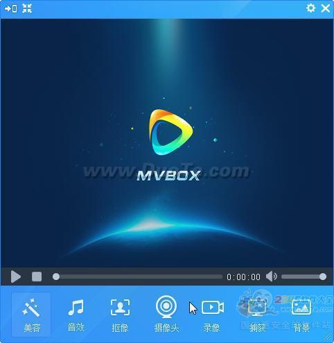 MVBOX虚拟视频音乐播放器下载