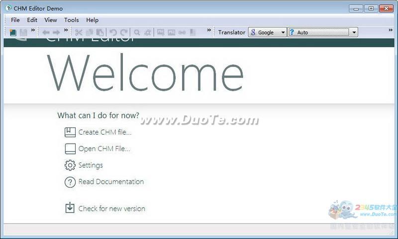 CHM Editor(反编译HTML帮助文件)下载