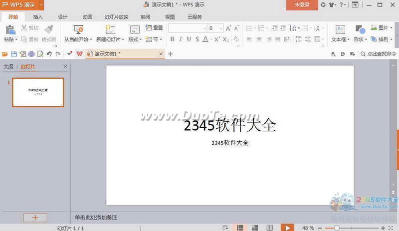 PowerPoint Viewer 2007下载