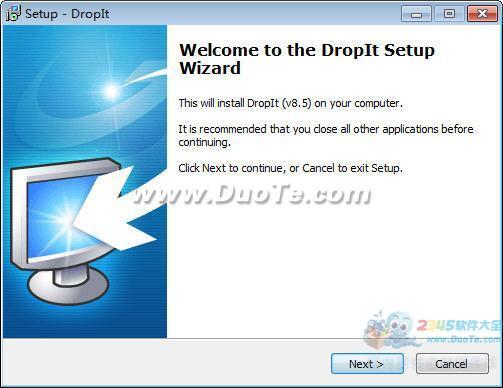 DropIt 文件分类工具下载