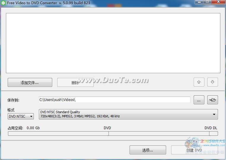 dvdvideosoft Free Video to DVD Converter下载