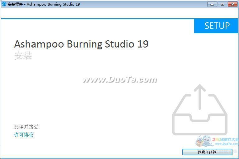 Ashampoo Burning Studio下载
