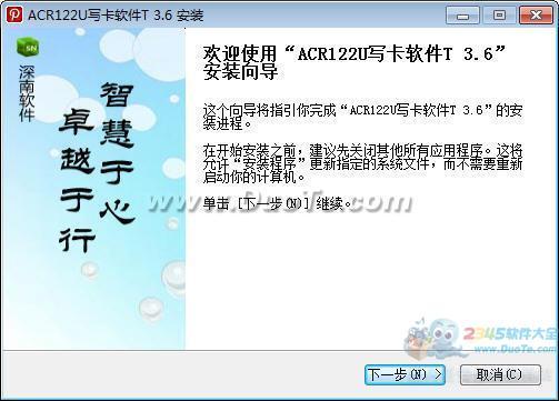 ACR122U写卡软件(IC卡读写)下载