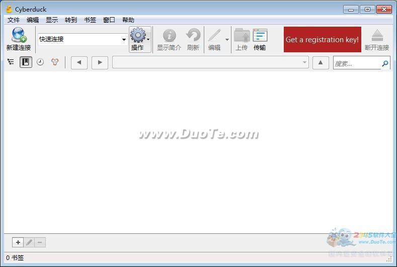 Cyberduck(免费FTP客户端)下载