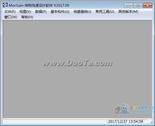 MorGain 结构快速设计程序下载