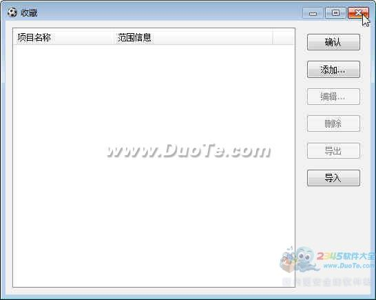 SoftPerfect Network Scanner(局域网扫描)下载