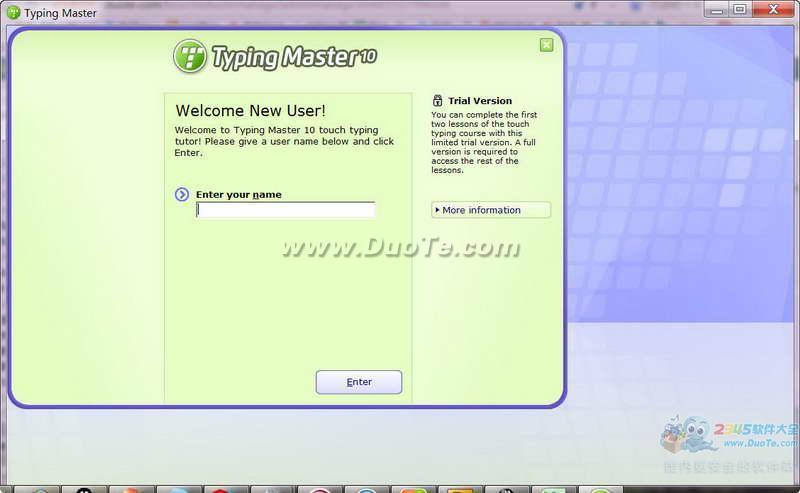 盲打训练软件(TypingMaster )下载