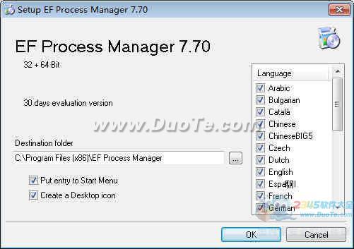 EF Process Manager(进程处理器)下载
