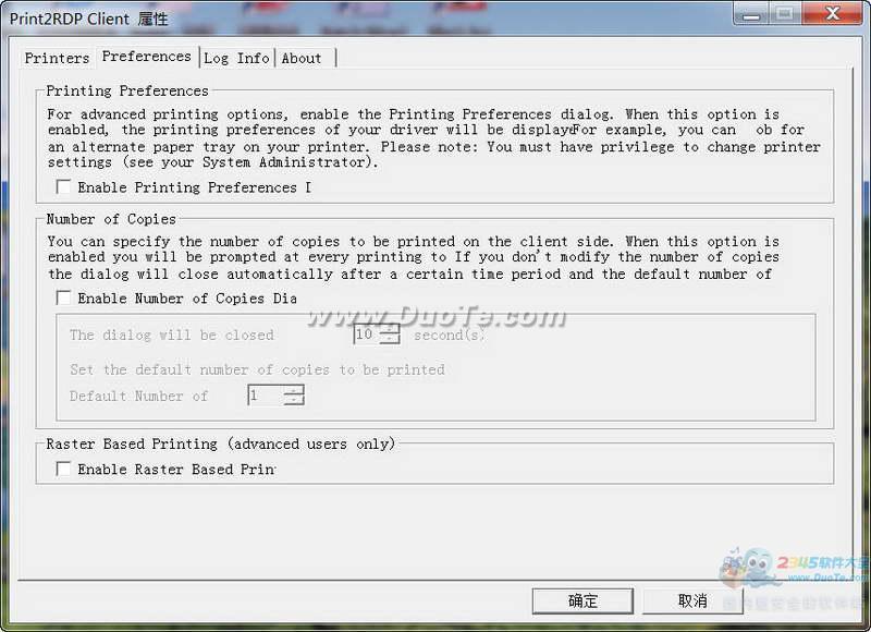 Print2RDP(远程桌面印刷工具)下载