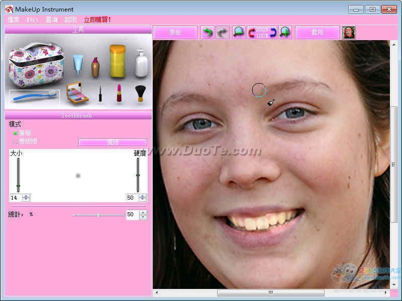MakeUp Instrument(化妆模拟器)下载