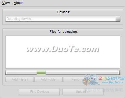 Soft4Boost Device Uploader下载