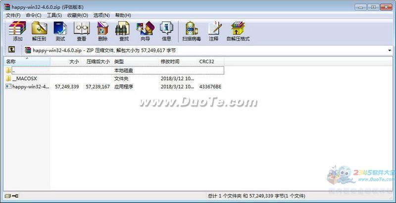 WinRAR V5.90.0.0