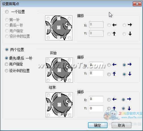 智能绣花打版软件下载