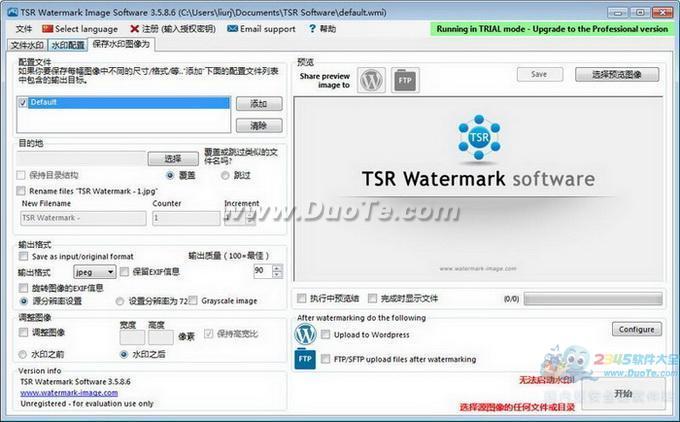 TSR Watermark Image (图片加水印工具)下载