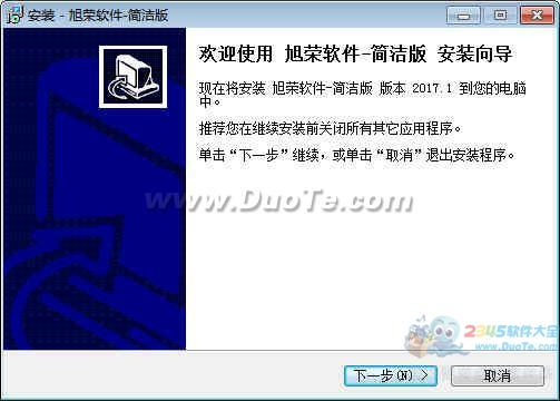 旭荣会员积分储值软件下载