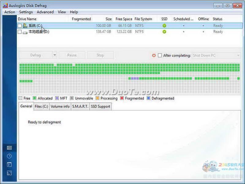 AusLogics Disk Defrag下载