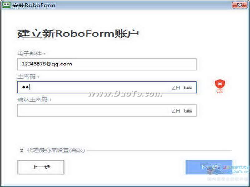 AI RoboForm (网页填表工具)下载