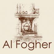 Al Fogher