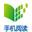 中国移动手机阅读客户端 for Java