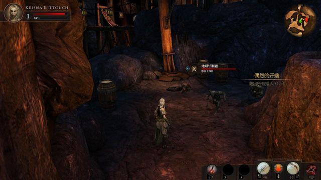 龙与地下城:匕首谷