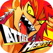 Attack Heroes(暴击英雄)
