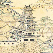 The Mystery of Hizen Nagoya Castle