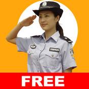 免费全国车辆违章查询