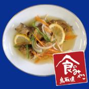 鸟取县美食