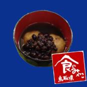 鸟取县―日本食品之都