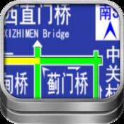 北京实时路况导航交通